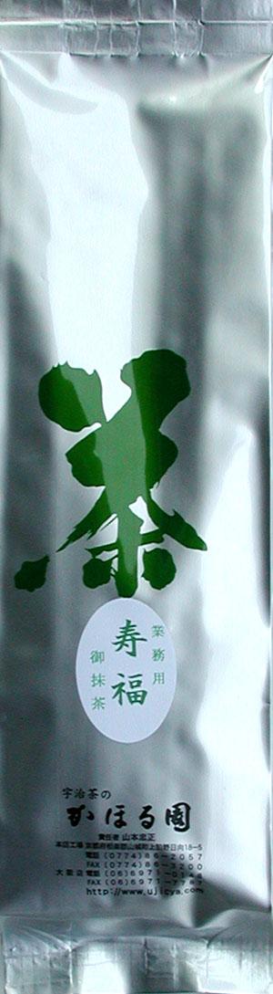 【業務用】 抹茶 寿福 500g 粉末 抹茶パウダー