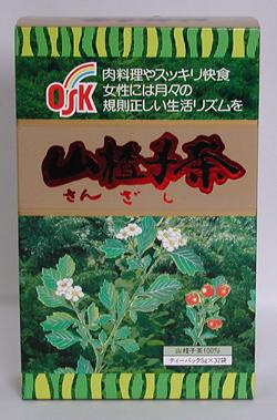 "Sunflower tea tea bags-6 box-Thorn """
