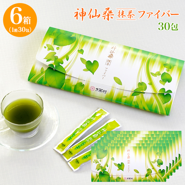 神仙桑抹茶ファイバー(3g×30包)6箱セットダイエット スッキリ 青汁 桑の茶 シモン オリゴ糖 抹茶 まとめ買い