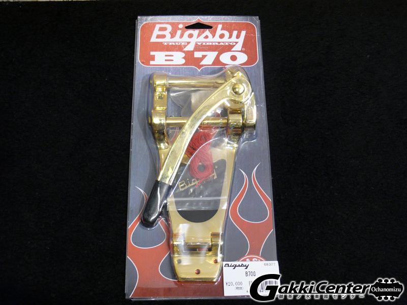 Bigsby B70 Gold【店頭在庫品】