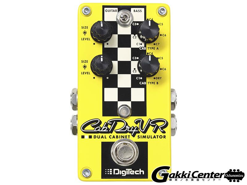 DigiTech CabDryVR/キャビネットシミュレーター【店頭在庫品】
