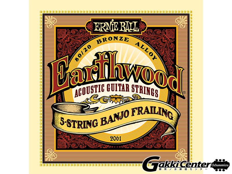 ERNiE 国内送料無料 BALL Earthwood 80 20 5-String ブランド激安セール会場 Frailing Banjo Bronze #2061