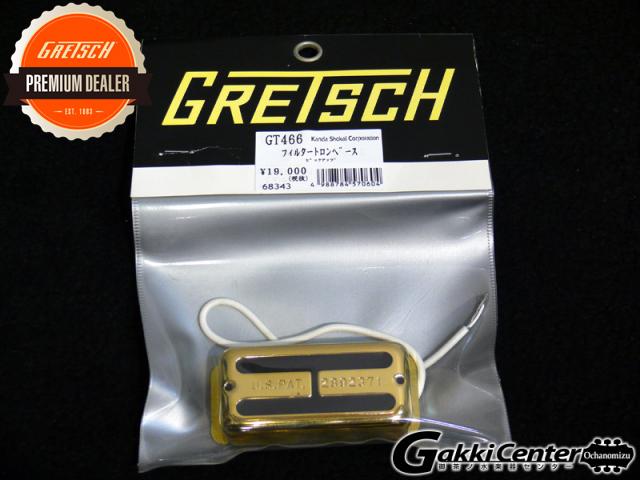Gretsch Pickup GT466 フィルタートロンベース/ゴールド【店頭在庫品】