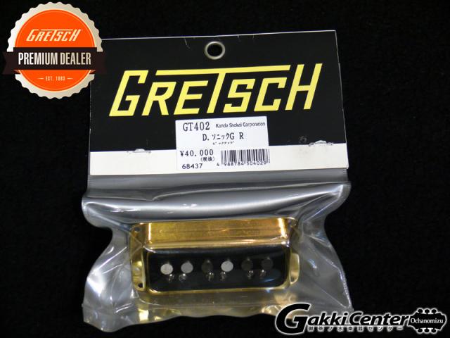 Gretsch Pickup GT402R ダイナソニック/ゴールド/リア