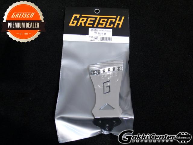 Gretsch Parts GT420 TP6128/29/テールピース/クローム【店頭在庫品】