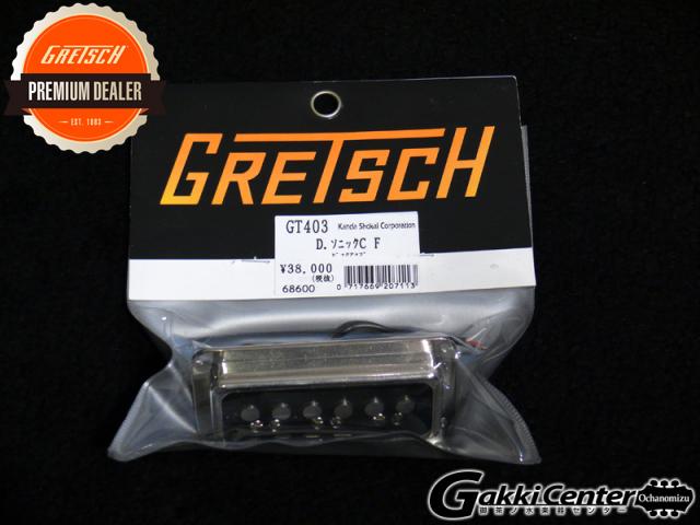 Gretsch Pickup GT403F ダイナソニック/クローム/フロント【店頭在庫品】