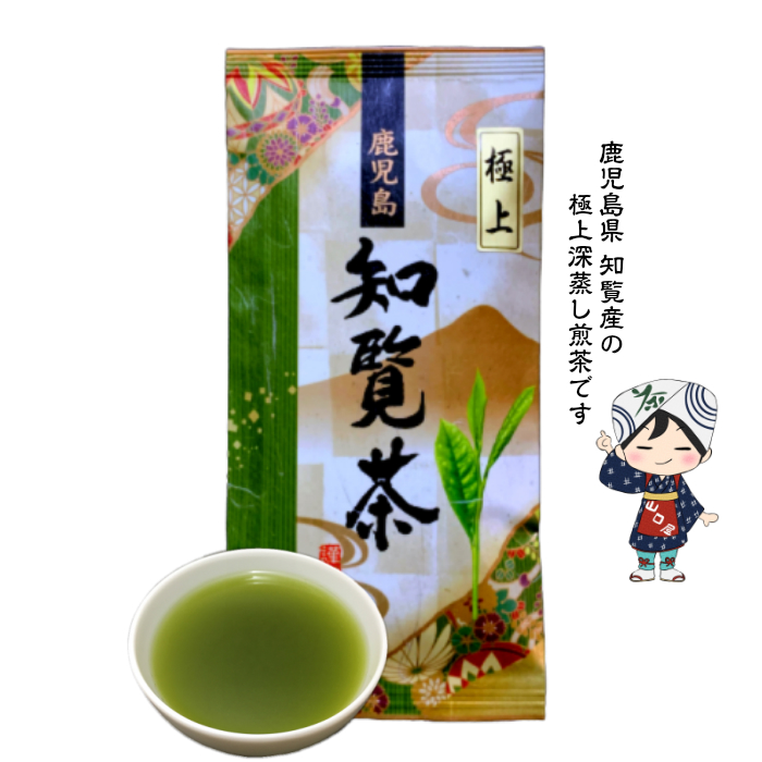 贈答品 高級ブランド茶で有名な鹿児島県産知覧茶100%使用 ゆたかみどり品種 鹿児島産 極上知覧茶 100g窒素ガス封入包装煎茶 お茶 日本茶 国産 超安い 深蒸し茶メール便送料無料