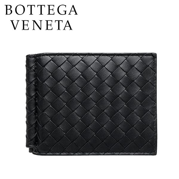 ボッテガヴェネタ 財布 BOTTEGA VENETA マネークリップ 二つ折り 札入れ 本革 レザー イントレチャート 黒 ブラック