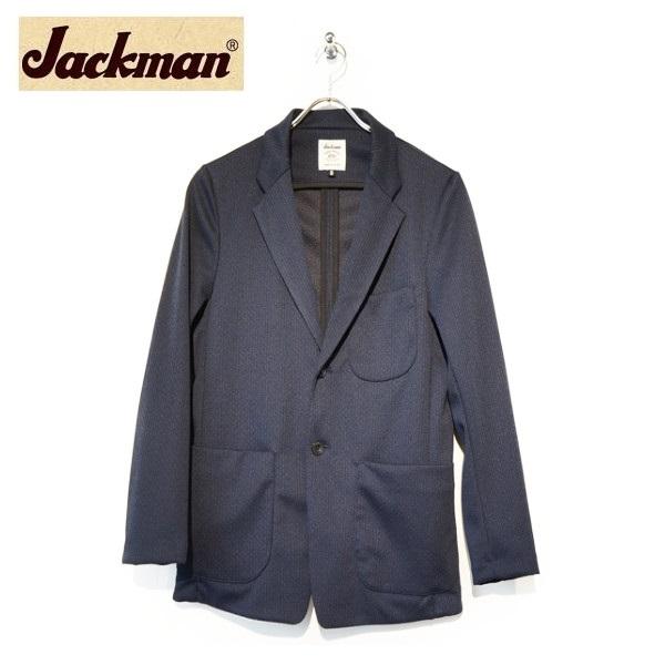 【送料無料】Jackman(ジャックマン)ジャージー 3ピース ジャケット 【JM7813】