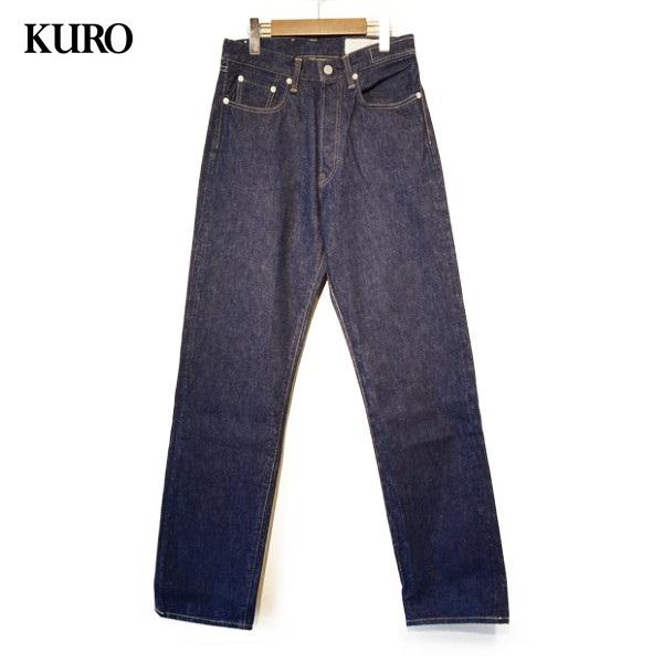 KURO DENIM (クロ デニム) ストレート デニムパンツ FUTURA INDIGO【962916】