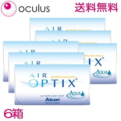 Alcon セール価格 AIR OPTIX AQUA 2ウィーク オプティクス アクア 6箱セット送料無料 6枚入 エア おすすめ アルコン 2週間使い捨てコンタクトレンズ 処方箋不要 2week ツーウィーク ポスト投函発送2