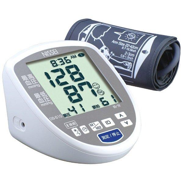 腕にやさしい加圧中測定 日本精密機器 NISSEI 激安通販販売 DS-G10 上腕式デジタル血圧計 ◆高品質
