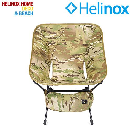 ヘリノックス(Helinox) タクティカルチェア L マルチカモ イス 登山 アウトドア キャンプ[RS]