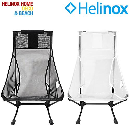 ヘリノックス(Helinox) ビーチチェアメッシュ イス 登山 アウトドア キャンプ[RS]
