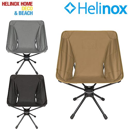 ヘリノックス(Helinox) タクティカル スウィベルチェア イス 登山 アウトドア キャンプ[RS]