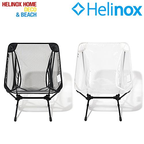 ヘリノックス(Helinox) コンフォートチェア メッシュ イス 登山 アウトドア キャンプ[RS]