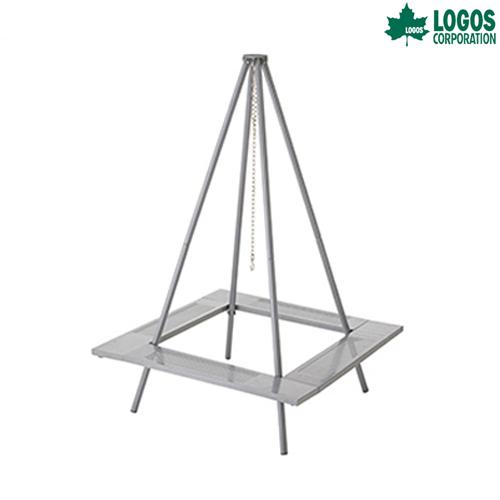 ロゴス(LOGOS) BBQテーブル 囲炉裏ポッドテーブル 81064127 ファニチャー(テーブル イス) テーブル 机 キャンプ アウトドア