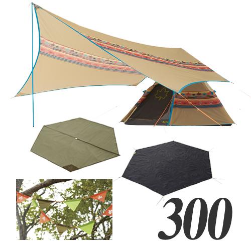 LOGOS(ロゴス) Tepee ナバホ300ブリッジヘキサセット テント タープ グランドシート テントマット フラッグ アウトドア キャンプ 71809543