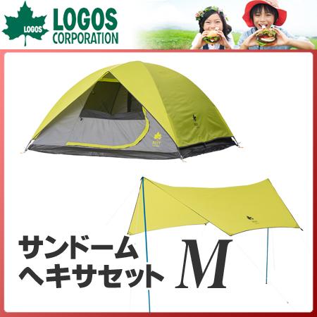 LOGOS(ロゴス) サンドームM ヘキサセット テント タープ アウトドア キャンプ 71809546