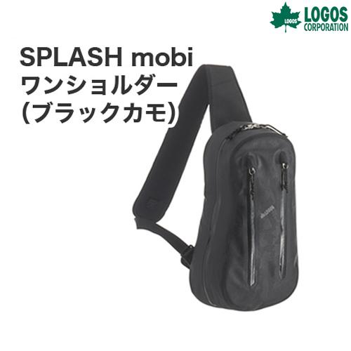 ロゴス(LOGOS) デイバッグ SPLASH mobi ワンショルダー(ブラックカモ) 88200026 バッグ トートバッグ キャンプ アウトドア