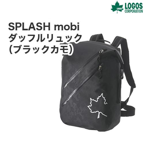 LOGOS(ロゴス) SPLASH mobi ダッフルリュック(ブラックカモ) バッグ SPLASH キャンプ アウトドア 88200086