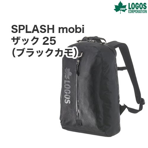 LOGOS(ロゴス) SPLASH mobi ザック25 (ブラックカモ) バッグ SPLASH キャンプ アウトドア 88200166