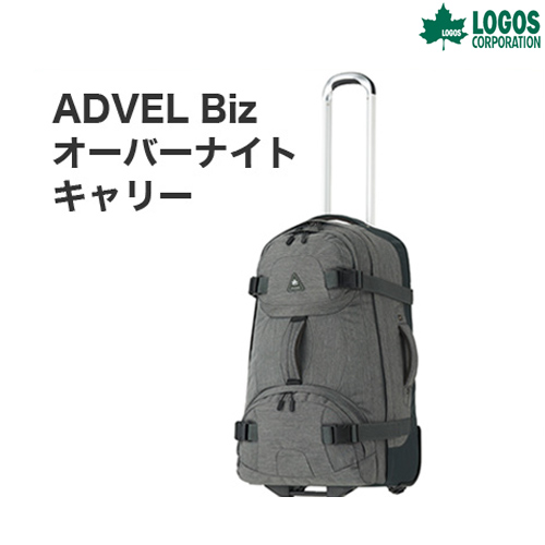 LOGOS(ロゴス) ADVEL Biz オーバーナイトキャリー バッグ ADVEL ビジネス キャンプ アウトドア 88200620