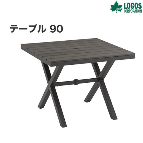 LOGOS(ロゴス) テーブル 90 ガーデンギア(ロゴススマートガーデン) ファニチャー キャンプ アウトドア 73200024