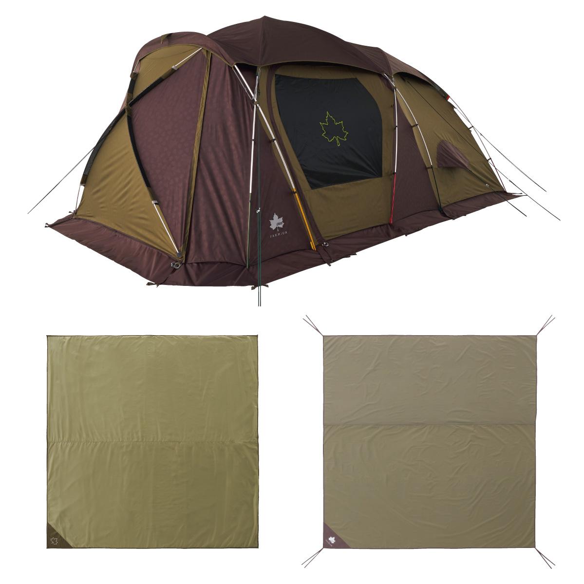 ロゴス(LOGOS) キャンプ用テント(3~5人用) プレミアム PANELグレートドゥーブル XL-BJチャレンジセット 71809558 テント タープ キャンプ用テント キャンプ アウトドア