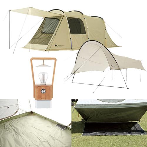 ロゴス(LOGOS) キャンプ用テント(3~5人用) グランベーシックトンネルドームXL 10万円セット r11ai017 テント タープ キャンプ用テント キャンプ アウトドア