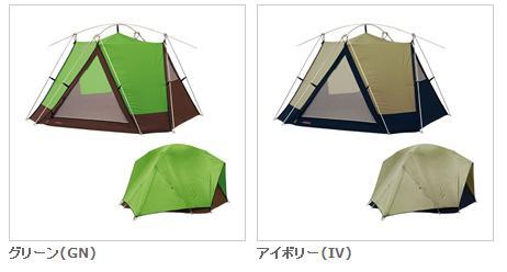 モンベル (montbell mont-bell) ムーンライトテント5型 テント ドーム型 登山 キャンプ ツーリング アウトドア
