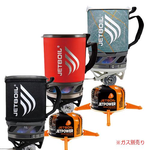 ジェットボイル(JETBOIL) MicroMo(マイクロモ) ガス バーナー ストーブ コンロ キャンプ ツーリング 登山 モンベル アウトドア