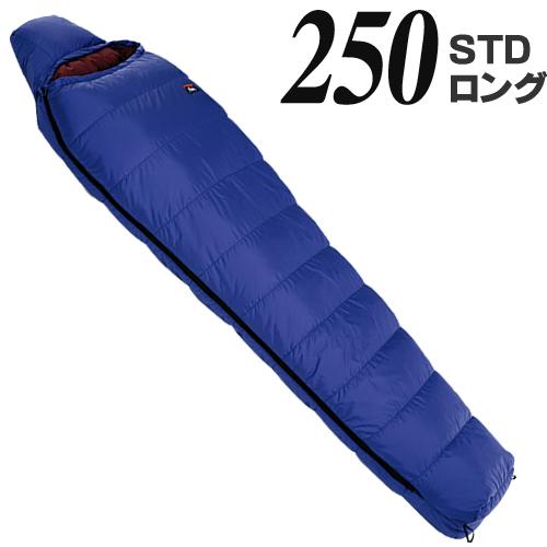 春夏新作 ナンガ (NANGA) ダウンバッグ 250 STD ロング キャンプ 寝袋 シュラフ (NANGA) ダウン 250 コンパクト マミー型 登山 キャンプ アウトドア, ビール漬けの素さとやま:df8229ba --- hortafacil.dominiotemporario.com
