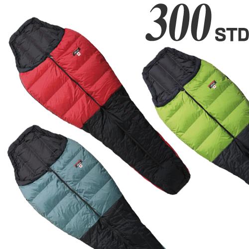 ナンガ (NANGA) オーロラ 300 STD 寝袋 シュラフ ダウン コンパクト マミー型 登山 キャンプ アウトドア