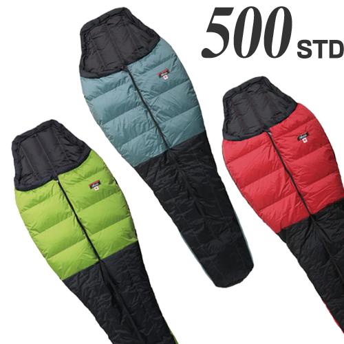 ナンガ (NANGA) オーロラ 500 STD 寝袋 シュラフ ダウン コンパクト マミー型 登山 キャンプ アウトドア
