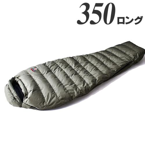 ナンガ (NANGA) オーロラ 350 ロング 寝袋 シュラフ ダウン コンパクト マミー型 登山 キャンプ アウトドア