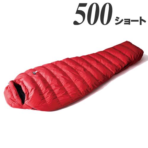ナンガ(NANGA) マミー型シュラフ(寝袋)スリーシーズン用 オーロラ 500 ショート N15TRE01 シュラフ(寝袋) マミー型シュラフ(寝袋) キャンプ アウトドア