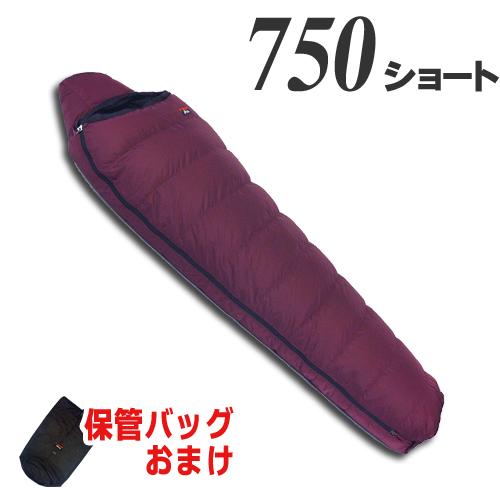 ナンガ(NANGA) マミー型シュラフ(寝袋)ウィンター用 アウトレット訳あり ダウンシュラフ 750 ショート(ゆったりラクラク保管バッグ付き) シュラフ(寝袋) マミー型シュラフ(寝袋) キャンプ アウトドア