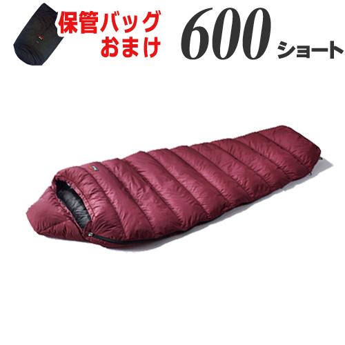 ナンガ(NANGA) マミー型シュラフ(寝袋)ウィンター用 アウトレット訳あり ダウンシュラフ 600 ショート(ゆったりラクラク保管バッグ付き) シュラフ(寝袋) マミー型シュラフ(寝袋) キャンプ アウトドア