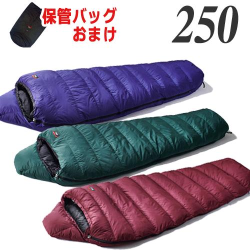 ナンガ(NANGA) マミー型シュラフ(寝袋)サマー用 アウトレット訳あり ダウンシュラフ 250 レギュラー(ゆったりラクラク保管バッグ付き) シュラフ(寝袋) マミー型シュラフ(寝袋) キャンプ アウトドア