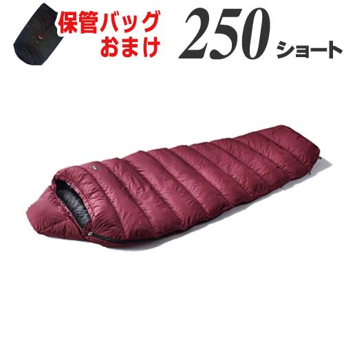 ナンガ(NANGA) マミー型シュラフ(寝袋)サマー用 アウトレット訳あり ダウンシュラフ 250 ショート(ゆったりラクラク保管バッグ付き) シュラフ(寝袋) マミー型シュラフ(寝袋) キャンプ アウトドア