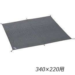 小川キャンパル(OGAWACAMPAL) グランドシート PVCマルチシート 340×220用 1404 テント タープ用品 キャンプ アウトドア