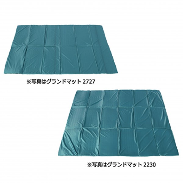 小川キャンパル(OGAWACAMPAL) テントマット グランドマット2222 3881 テント タープ用品 マット ベッド 寝具 キャンプ アウトドア