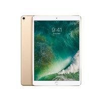 【在庫あり】MPL12J/A iPad Pro 12.9インチ Wi-Fiモデル 512GB ゴールド 2017 【送料無料!】未開封、未使用品