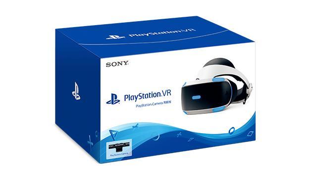 送料無料 PlayStation VR PlayStation Camera 同梱版 CUHJ-16003 5301
