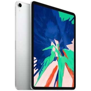 送料無料【新品未開封/在庫あり】アップル iPadPro11 Wi-Fi 64GB Silver MTXP2J/A NBKD6K