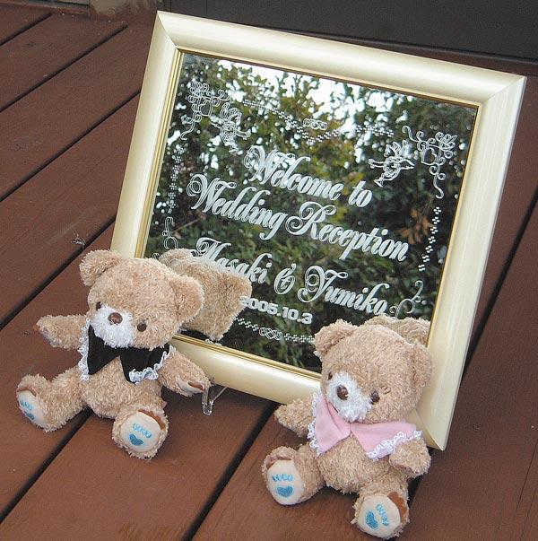 ウェルカムボード(Mサイズ・ミラー彫刻)ベアと似顔絵ミニボード付.スタンド付送料無料(沖縄と離島を除く)結婚祝い,クリスマス,ギフト
