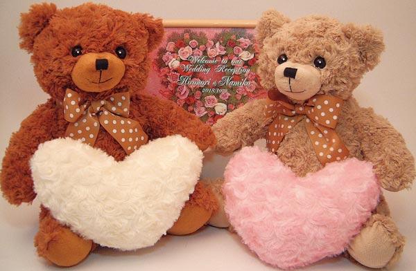 ウェディングベア(ペア)とメッセージボードのセット、結婚祝い、ブライダルギフト、出産祝い、送料無料(沖縄と離島を除く)