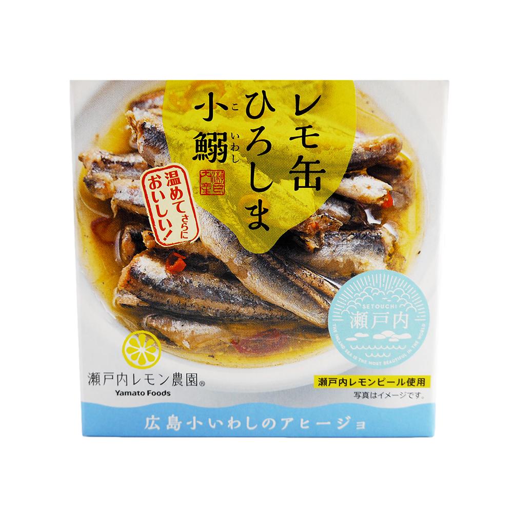 レモ缶 ひろしま小鰯アヒージョ 85g×24個セット ヤマトフーズ 広島小鰯 本州送料無料