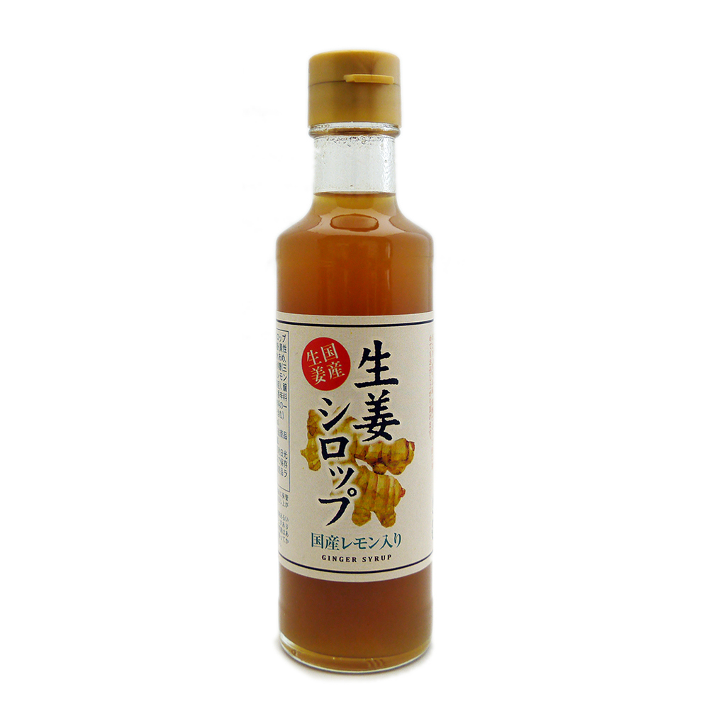 国産生姜使用 生姜シロップ 200ml×30本セット 国産原料 石山味噌醤油 本州送料無料
